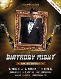 Free Flyer Free Birthday Party Psd Template Flyer Psd Flyershitter Com
