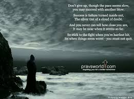 Pravs World Good Morning Quotes Best of You Must Not Quit Pravs World