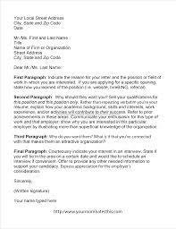 Cover Letter Referral Cover Letter For Referral Coordinator Position