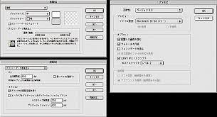 Adobe Illustrator 入稿について圧着dmの栄光