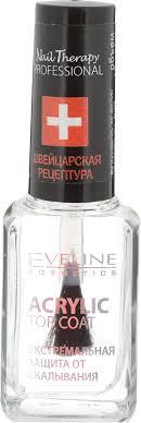 Eveline <b>Экстремальная защита от скалывания</b> Acrylic Top Coat ...