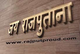 Rajput Proud ,Rajputana Wallpapers ...