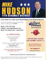 Political Event Flyer Campaign Fundraiser Flyer Political Fundraiser Event Flyer Templates