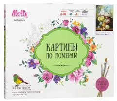 <b>Molly Набор</b> для рисования по номерам Букет садовых цветов ...