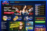 Онлайн казино Вулкан Ставка