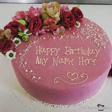 Best Birthday Cake Images Download