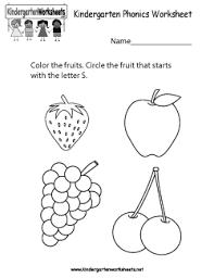 Free Kindergarten Phonics Worksheets - Connecting spoken words ...Kindergarten Phonics Worksheet