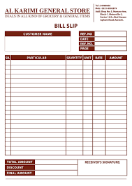 Jarifaly123 I Will Design Receipt Book Shop Paper Cash Memo And Docket Book For 5 On Www Fiverr Com