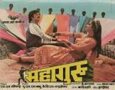 Jeetendra Mahaguru Movie
