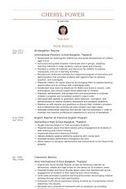 Kindergarten Teacher Resume samples