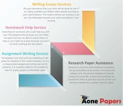 research papers for stephen mclaughlin shop exploration records world wide web get hold of a custom made cheap papers shop for brilliant personalized basic research papers