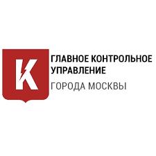 Финконтроль Представители Главконтроля приняли участие в девятом заседании Рабочей группы при Минфине России