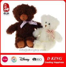 design frizzle beautiful teddy bear