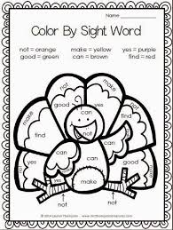 dbaeea8ae40c6042ea537580ef717f5d thanksgiving activities thanksgiving turkey 389 best images about school sight words on pinterest sight on pre primer sight word worksheets free