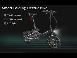 <b>FIIDO D3</b> Mini Aluminum Alloy <b>Smart Folding</b> Electric Bike - YouTube