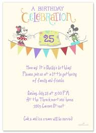 Birthday Party Invitation Invitation Template Birthday Party Invite Jmphotoworks Com