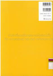 Brand Strategy Tcdc Resource Center