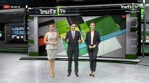 ชอบไทยรัฐนิวส์โชว์