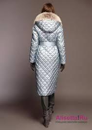 Купите модное женское <b>пальто</b>-<b>пуховик</b> Naumi 18 W 773 02 33 ...
