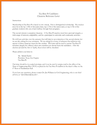Character Reference Letter Example For Job Fresh Character Reference ...