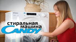 Бережная и <b>быстрая сушка</b> с сушильным автоматом CANDY CS ...