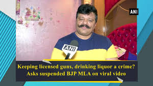 Keeping Licensed Guns Drinking Liquor A Crime Asks Suspended Bjp Mla On Viral Video
