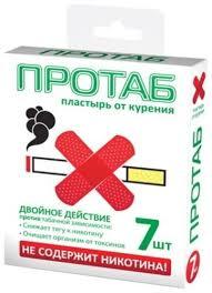 <b>Магниты от курения</b> купить. Цены интернет-магазинов в Украине ...