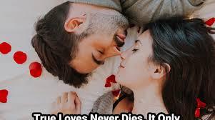 best romantic whatsapp dp for couple