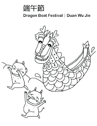 Collection Of Chinese Characters Coloring Pages Download Them And