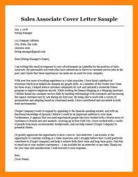 Cover Letter Examples For Sales Associate 7 8 Salesman Cover Letter Example Italcultcairo Com