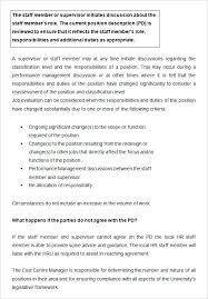 Free Download Hiring Manager Survey Template Satisfaction Sample Hr ...