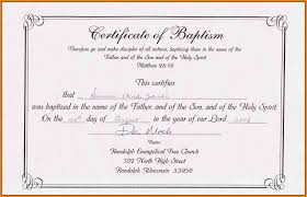 Example Certificate Certificate Of Baptism Sample Fresh Qualified