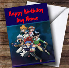 printable children s birthday cards beyblade metal personalised childrens birthday card