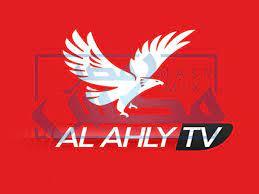 أحدث تردد قناة الأهلي الجديد 2021 بجودة HD على قمر نايل سات - مصر مكس