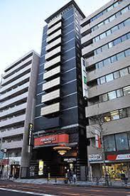 アパホテル 新宿 御苑
