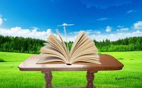 Как оформить ссылки на литературу по ГОСТ  Правильное оформление библиографических ссылок