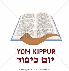 Yom Kippur Day Vector Photo Free Trial Bigstock