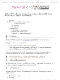 mrunal acirc ethics upsc uploads sample questions for general mrunal acirc ethics upsc uploads sample questions for general studies gs mains paper 4 ethics integrity and aptitude acirc print hospital wellness