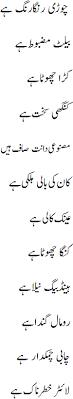 urdu personal items exles 1 bangle