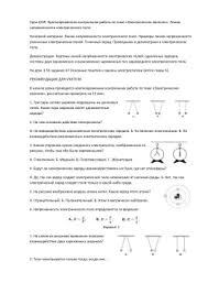 Тренировочный тест по теме Электростатика  Кратковременная контрольная работа по теме Электрические явления