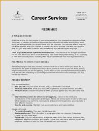 Beginner Resume Templates Free Entry Level Marketing Resume Type A