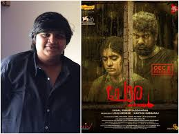 Tolly Lights Movie Karthik Subbaraj Joins Chola As Co Producer Movie Gets A