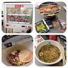 Buy Ramen Vending Machine Simple WTF Even Japan's Instant Noodle From The Vending Machine Flickr