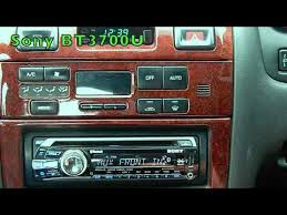 mex bt3700u sony mexbt3700u cd receiver bluetooth hands sony mex bt3700u bluetooth stereo demonstration duration 5 53 total views 18 305 rating 5 5 based on 21 reviews