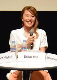 Eriko Imai