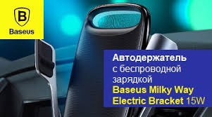 Кабель <b>Baseus Double</b>-<b>ring</b> Quick Charge Cable <b>USB</b> - Type-C 5A ...