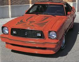 Mustang II Cobras & King Cobras 1976-1978 | phscollectorcarworld