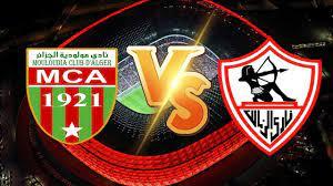 موعد مباراة الزمالك ومولودية الجزائر في أبطال أفريقيا والقنوات الناقلة |  وطن يغرد خارج السرب
