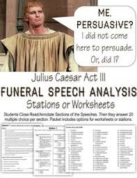 where to images for your website julius caesar logo google analyze julius caesar funeral speeches annotation instructions followed by 60 skills based questions skills