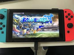 Pokémon Sword & Shield Prototype Leaks - Blu-ray Forum
